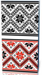 Картина этнические Болгарский bulgarian-1967121