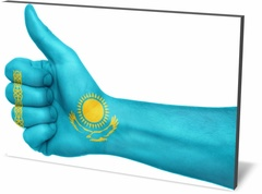 Постеры страны Казахстан Kazakhstan-13579